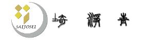 埼浄青~埼玉教区浄土宗青年会~